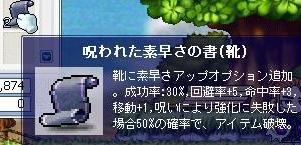 060510-6.jpg