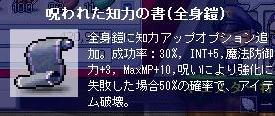 060517-5.jpg
