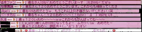 060710-4.jpg