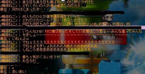060731-8.jpg