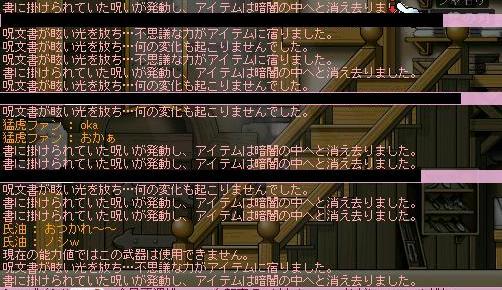 060829-3.jpg