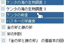 061102-0.jpg