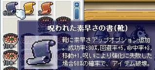 070510-2.jpg