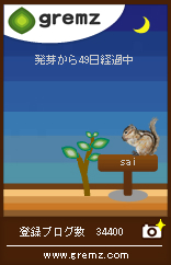 1240397666_00895.jpg