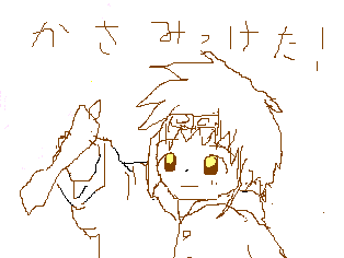 20060720230428.png