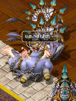 るみなー5