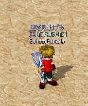 SchoolRumble