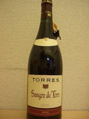 スペインワイン♪