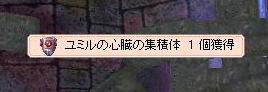 20060325105213.jpg