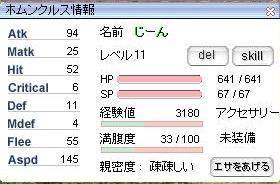 20060326015506.jpg