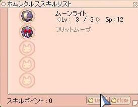 20060326015513.jpg