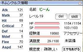 20060326144042.jpg