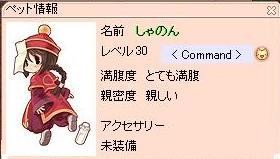 20060328194121.jpg