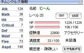 20060328204732.jpg
