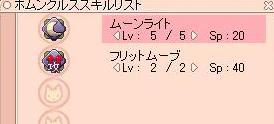 20060328204947.jpg
