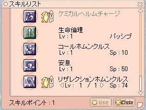 20060328212002.jpg