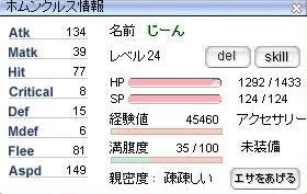 20060328214308.jpg