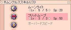 20060328214328.jpg