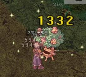 20060329201302.jpg