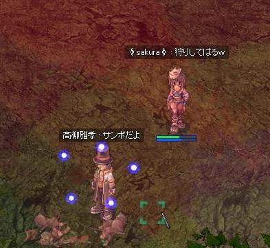 20060329203512.jpg