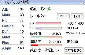 20060329211328.jpg