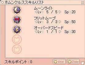 20060329214242.jpg