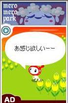 20060408011254.jpg