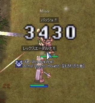 20060425143628.jpg