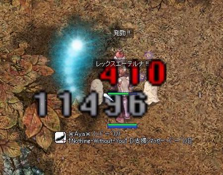 20060502132338.jpg