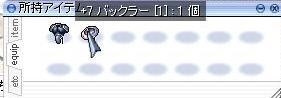 20060514031047.jpg