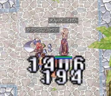 20060515113627.jpg