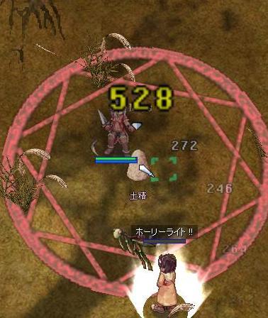 20060601141033.jpg