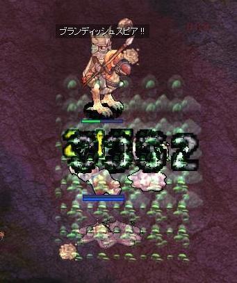 20060627180658.jpg
