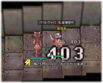 20060701144501.jpg