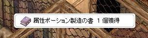 20060712195500.jpg