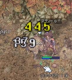 20060712210521.jpg