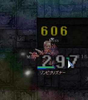 20060722124421.jpg