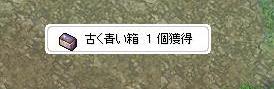 20060725124344.jpg