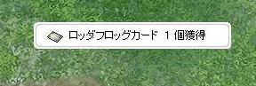 20060922194950.jpg