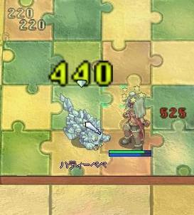 20061007210258.jpg