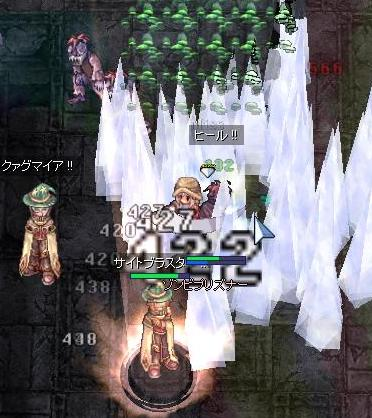 20061017111638.jpg