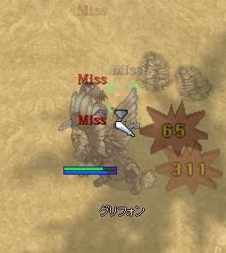 20061025115352.jpg