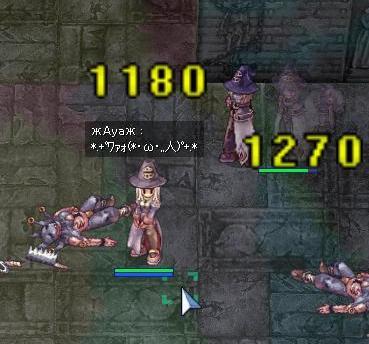 20061103191222.jpg