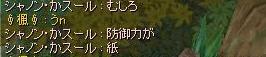 20070111180657.jpg