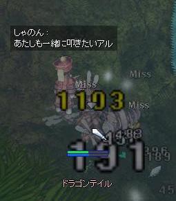 20070206112247.jpg
