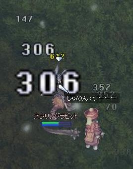 20070206112256.jpg