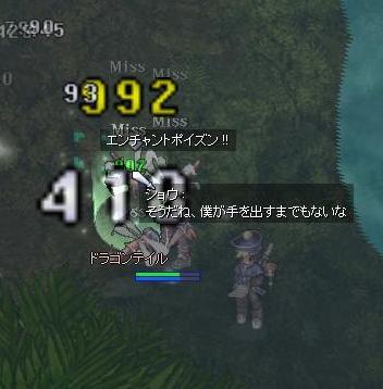 20070206112458.jpg