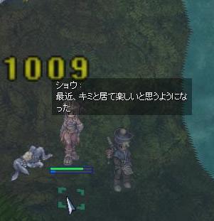 20070206112513.jpg