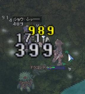 20070206112551.jpg