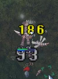 20070206112620.jpg